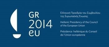 THE 'OFFICIAL EUROPEAN PREMIER' FOR THE NEW GREEK PUBLIC TELEVISION by Katerina Serafeim
