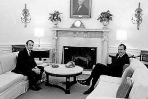 Roger Ailes with Richard Nixon at the White House circa 1969